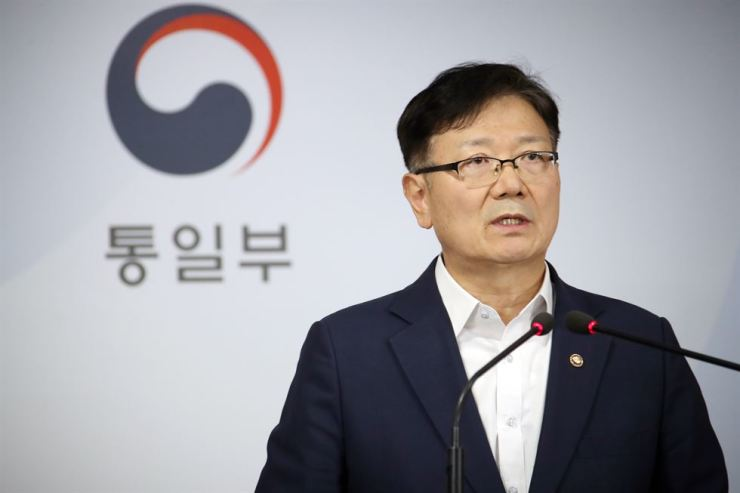 Vice Unification Minister Suh Ho speaks during a press briefing at Seoul Government Complex, Wednesday. Yonhap