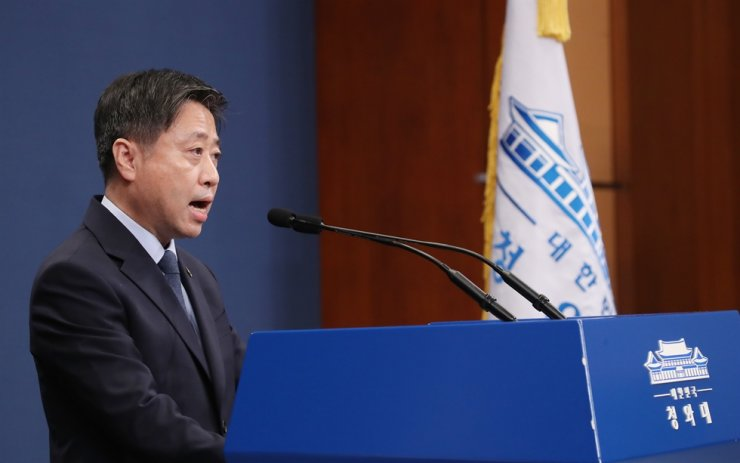 Yoon Do-han, Cheong Wa Dae's senior secretary for public communication, speaks on Wednesday during a televised briefing at the South Korean presidential office regarding North Korea's bombing of the South-North joint liaison office on Tuesday. Yonhap