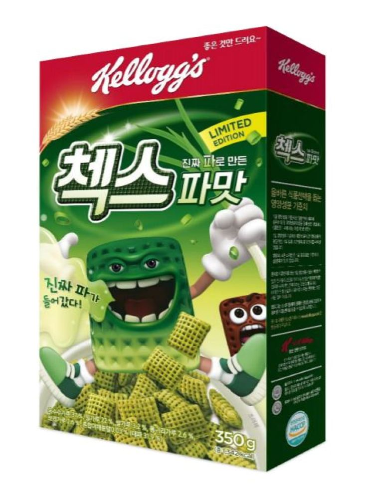 Green onion-flavored cereal from Kellogg. Courtesy of the company