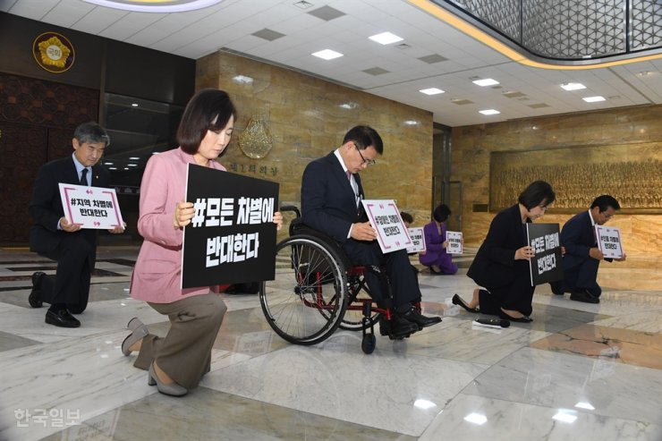 Members of the main opposition United Future Party kneel in front of the main chamber at the National Assembly, Seoul, Wednesday, to observe a moment of silence to honor George Floyd and express their opposition to all types of discrimination. Korea Times photo by Oh Dae-geun