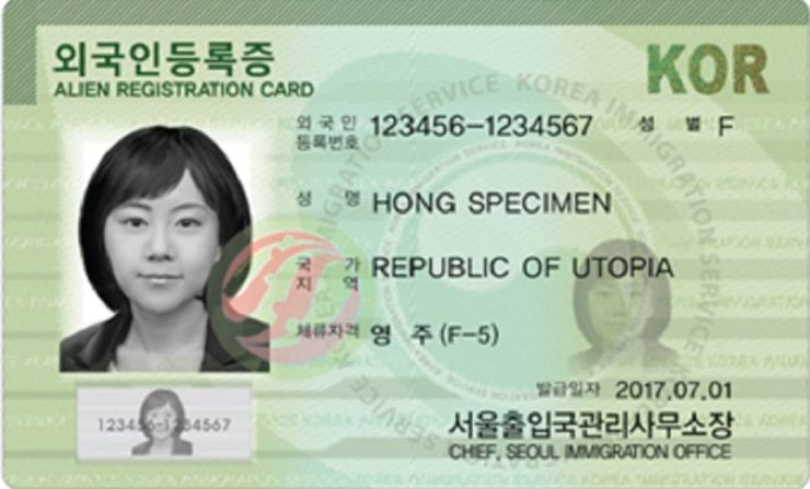 Alien Registration Card / Courtesy of Ministry of Justice