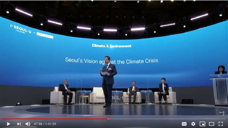 Seoul Mayor Park Won-soon speaks during a session on climate and environment at the Cities Against COVID-19 2020 summit, Wednesday. Screen capture from YouTube