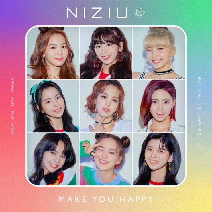 JYP Entertainment's new girl group NiziU. Courtesy of JYP Entertainment