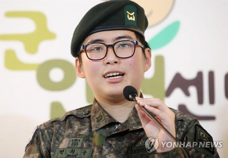 Byun Hee-soo / Yonhap