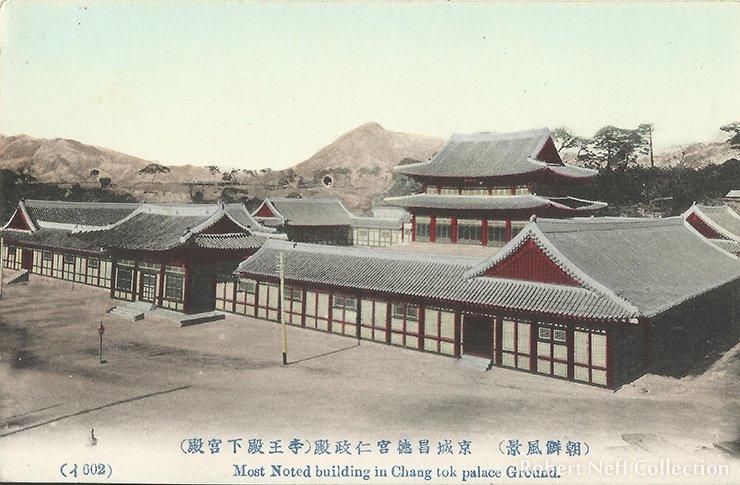 Changdeok Palace. Robert Neff Collection