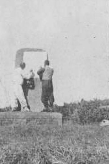 Samjeondo Monument's protective enclosure, June 2020. Robert Neff Collection