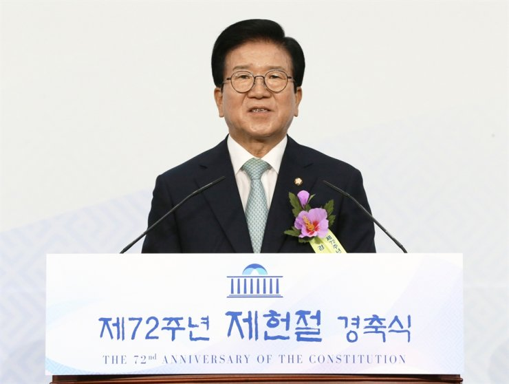 National Assembly Speaker Park Byeong-seug delivers a speech at the Assembly in Seoul, Friday, celebrating the 72nd anniversary of Korea's Constitution promulgated in 1948. / Yonhap