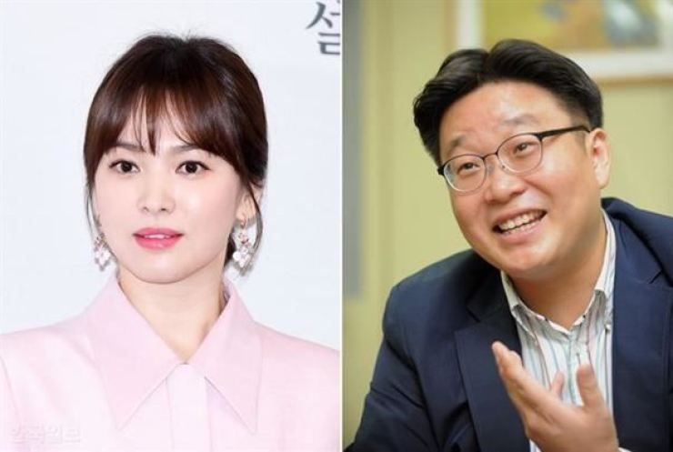 Actress Song Hye-kyo and Professor Seo Kyung-duk. Korea Times file