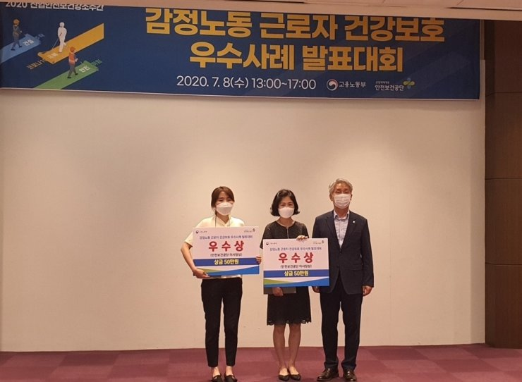 A McDonald's Korea's employee, left, receives an award from the Korea Occupational Safety and Health Agency. The award was presented to the American fast food company at COEX in Seoul last week for promoting a healthy working environment. / Courtesy of McDonald's Korea