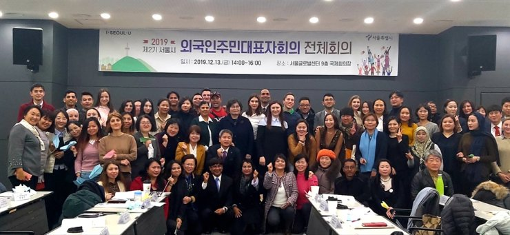 Members of Seoul city's committee of foreign residents pose for a photo during a meeting in December last year/ Courtesy of Seoul Metropolitan Government