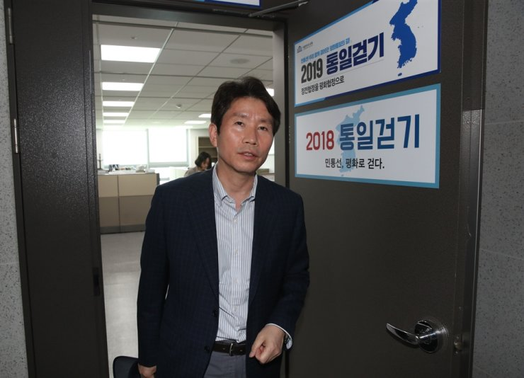 Rep. Lee In-young of the ruling Democratic Party of Korea / Korea Times file
