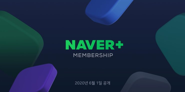 Naver's Membership Plus program launched on June 1 / Courtesy of Naver