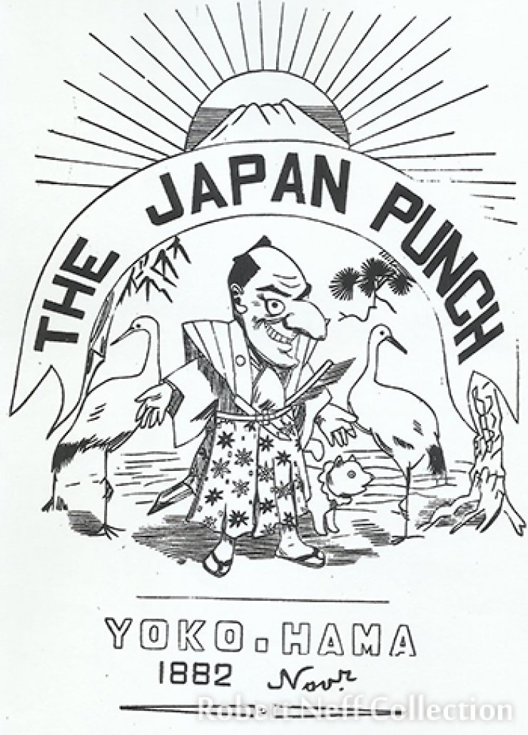 The cover of Japan Punch, November 1882
