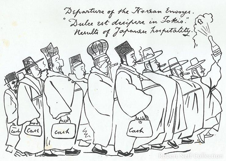 The Korean delegation returning home. Japan Punch, January 1883