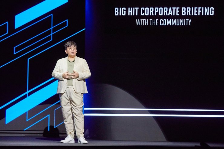 Big Hit Entertainment's founder/chairman Bang Si-hyuk speaks during a corporate briefing on YouTube, Thursday. Courtesy of Big Hit Entertainment