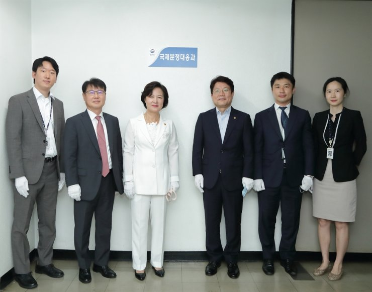 Minister of Justice Choo Mi-ae, third from left, poses with the ministry officials during the launch ceremony for the international dispute settlement division at the Government Complex Gwacheon in Gyeonggi Province, Wednesday. / Courtesy of Ministry of Justice