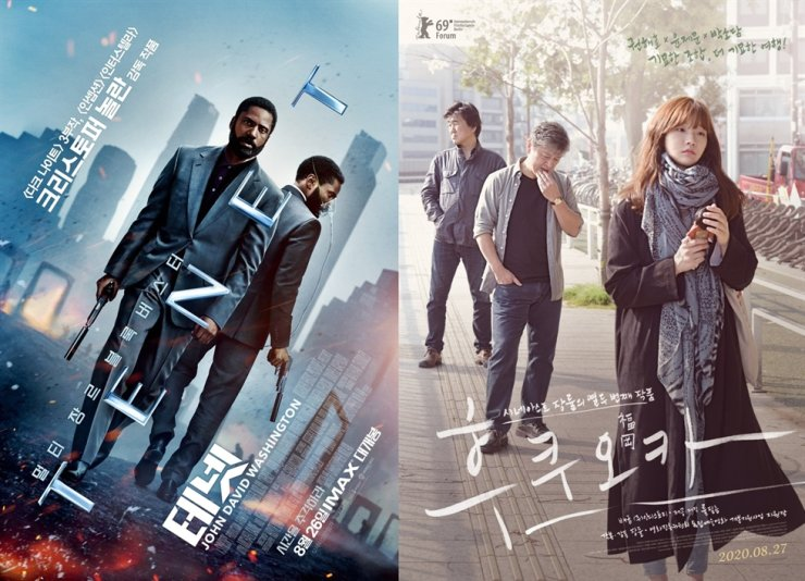 Posters for the action blockbuster 'Tenet,' left, and the drama 'Fukuoka.' / Courtesy of Warner Bros. Korea and Indiestory