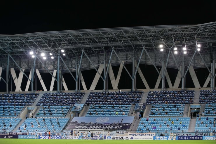 A limited number of fans watch the K League 1 game at the DGB Daegu Park, Aug. 10. / Courtesy of K League