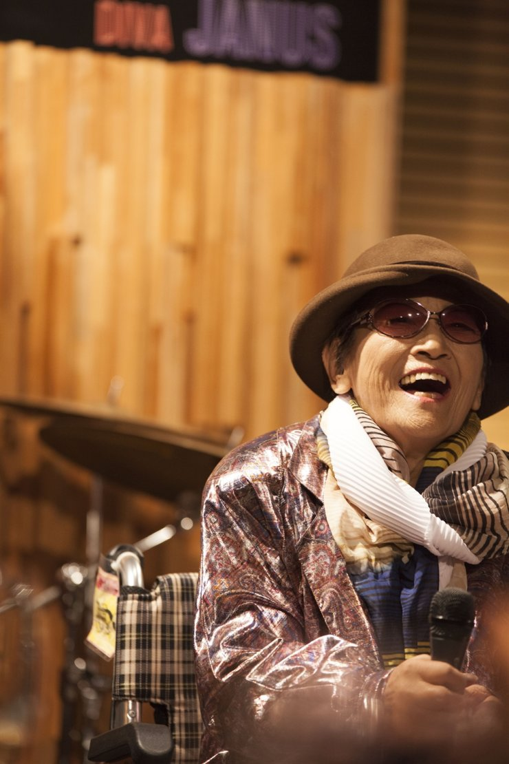 Park Sung-yeon smiles during a performance held to mark the 40th anniversary of Jazz Club Janus in this Nov. 23, 2018 file photo. Courtesy of JNH Music