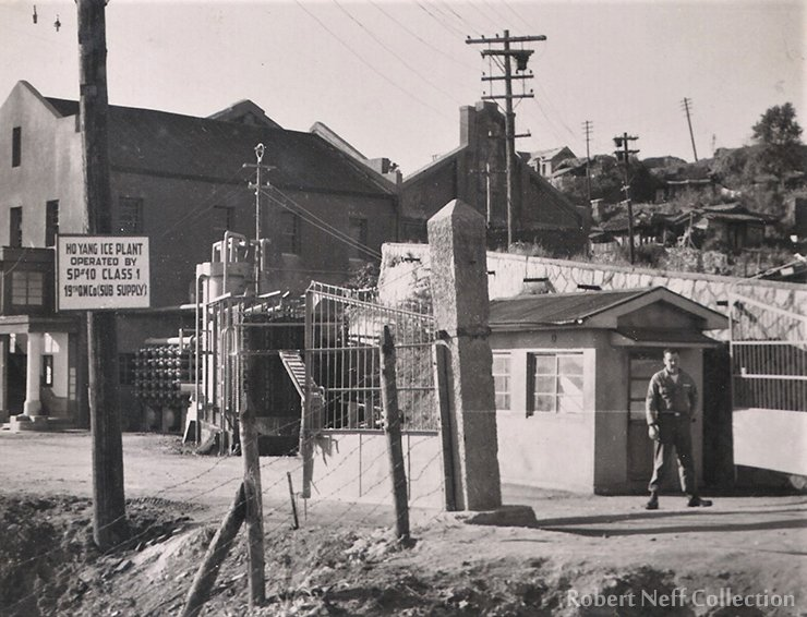 The entrance of the Ho Yang Ice Plant in Seoul, circa 1953-54. Robert Neff Collection