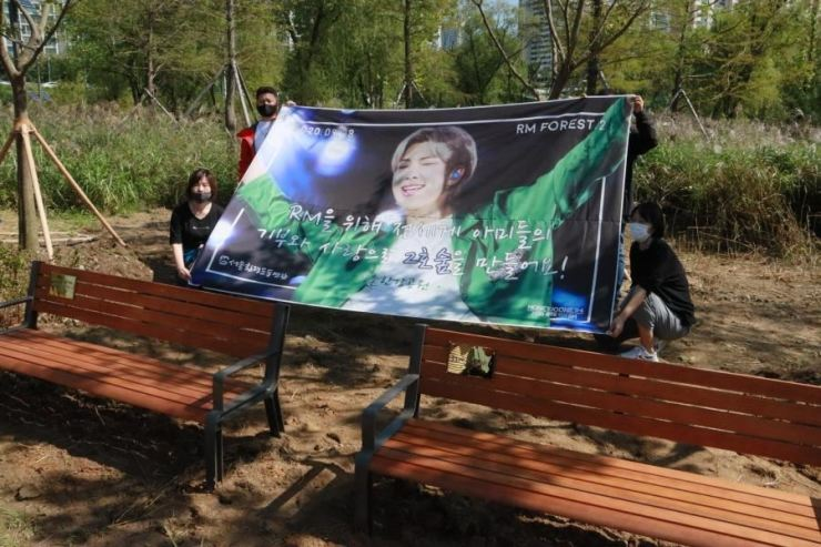 This photo provided by the Korean Federation for Environmental Movement shows 'RM Forest No. 1.' Yonhap