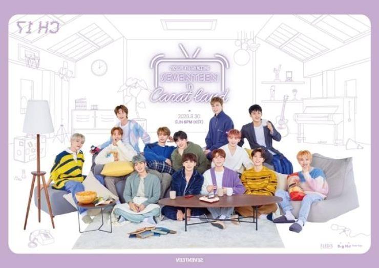 Seventeen / Korea Times file