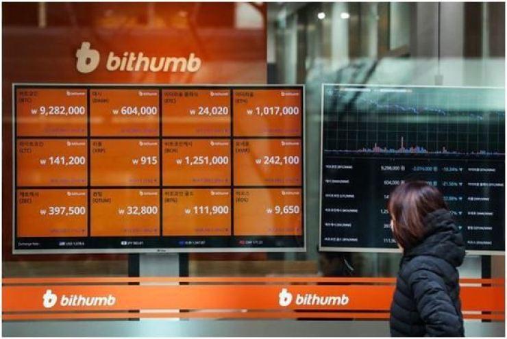 Bithumb headquarters in Seoul / Yonhap
