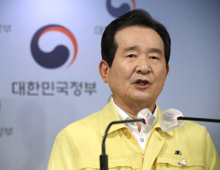 Prime Minister Chung Sye-kyun / Yonhap