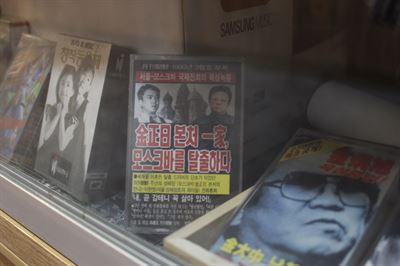 Cassette tapes are displayed in Dope Records, a record shop in Mapo-gu, Seoul, Sept. 11. Korea Times photo by Park Ji-won