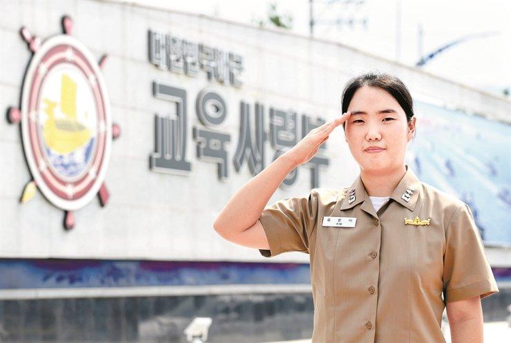 Navy Captain Kim Eun-a / Courtesy of ROK Navy