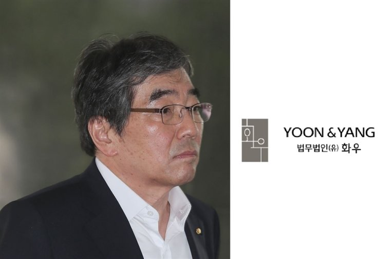 Financial Supervisory Service Governor Yoon Suk-heun; and the logo of law firm Yoon & Yang / Korea Times files