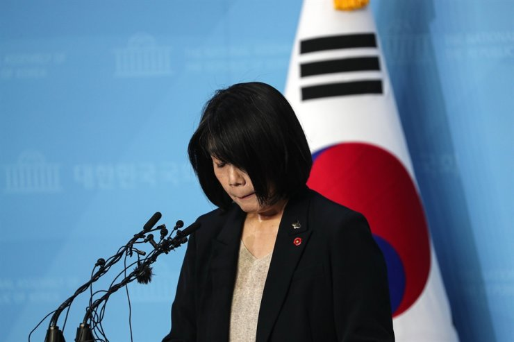 In this May 29, 2020, file photo, Rep. Youn Mee-hyang of the ruling Democratic Party of Korea lowers her head during a press conference at National Assembly. Korea Times photo by Choi Won-suk