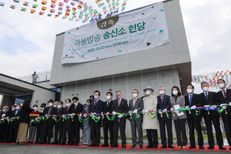 Participants cut a ribbon during a dedication service for FEBC-Korea's new transmitter site on Daebu Island off Ansan City, Gyeonggi Province, Monday. Korea Times photo by Shim Hyun-chul