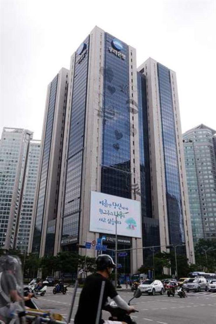Woori Bank headquarters located in central Seoul. / Korea Times file