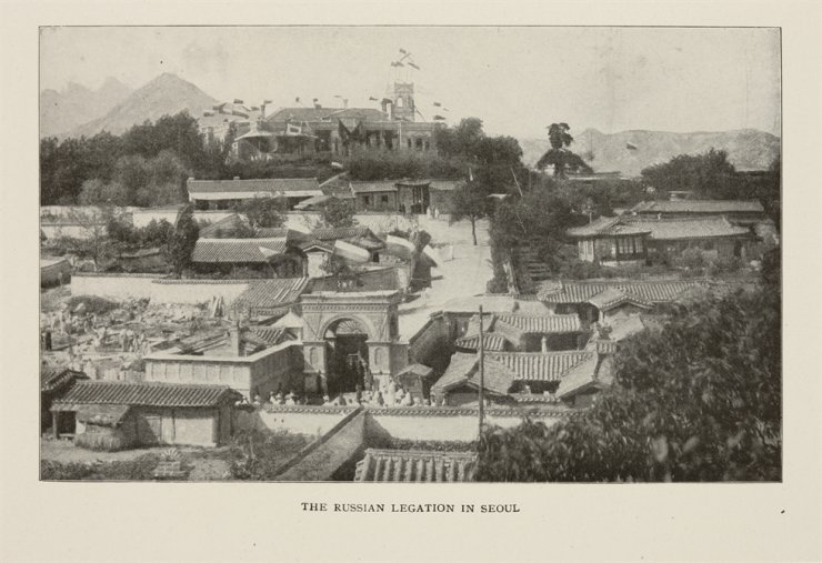 This photo shows the main gate and buildings of the Russian legation in Seoul , designed and constructed by Afanasy Seredin-Sabatin (1860-1921), after its completion in 1891. Courtesy of Cultural Heritage Administration