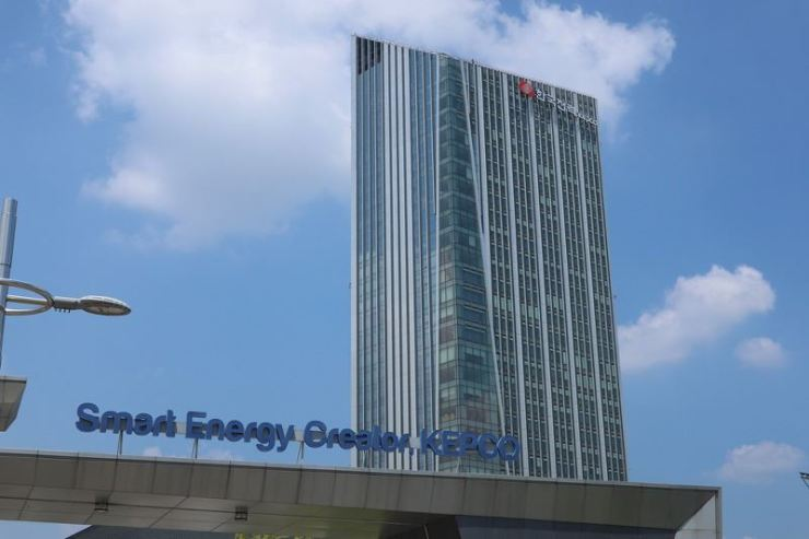 KEPCO headquarters in Naju, South Jeolla Province / Captured from KEPCO blog