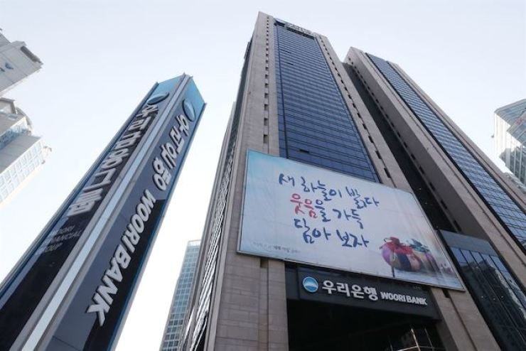Woori Bank's headquarters in central Seoul / Korea Times file