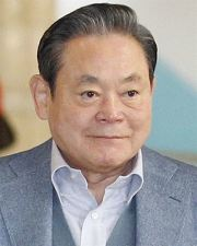 Late Samsung Group Chairman Lee Kun-hee