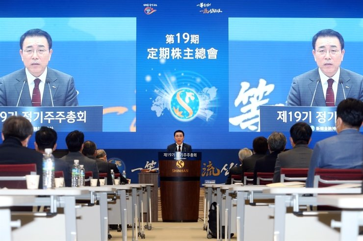 Shinhan Financial Group Chairman Cho Yong-byoung speaks during a shareholders' meeting at the group's headquarters in Seoul in March. / Courtesy of Shinhan Financial Group