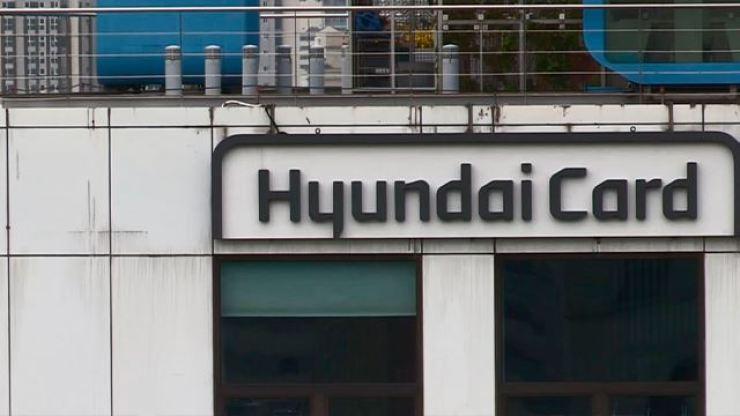Hyundai Card headquarters in Seoul / Korea Times file