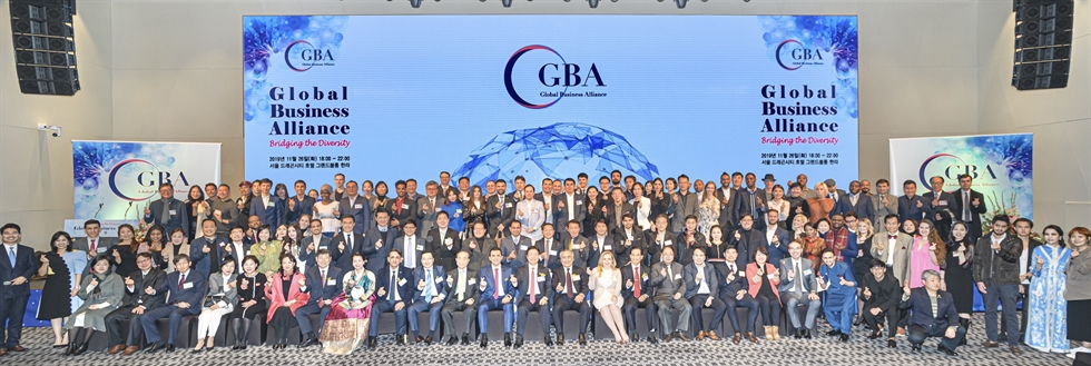 Oh Sinan Ozturk, chairman of the Global Business Alliance (GBA), speaks during the foundation ceremony of the GBA at the Seoul Dragon City hotel in this Nov. 26, 2019 file photo. / Courtesy of GBA