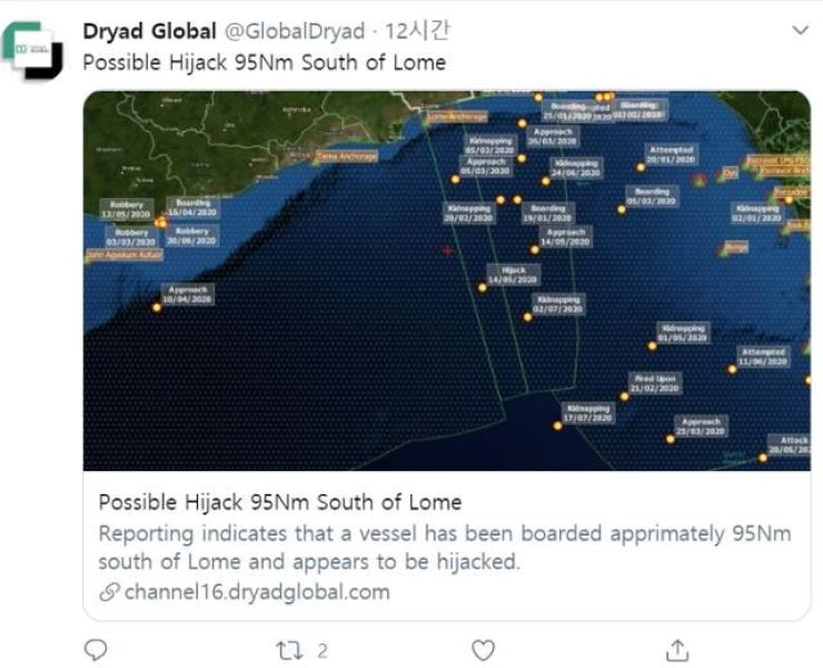 Dryad Global's tweet shows the position of a Ghanaian fishing vessel from which two Korean crew members among 52 onboard appeared to have been kidnapped after the ship was hijacked in waters south of Lome, Togo. Capture from Dryad Global's Twitter