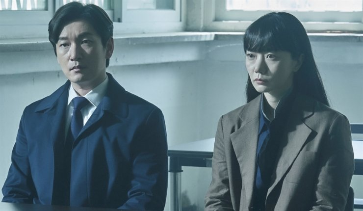TV series 'Stranger' ended with its highest viewership rating at 9.4 percent. Courtesy of tvN