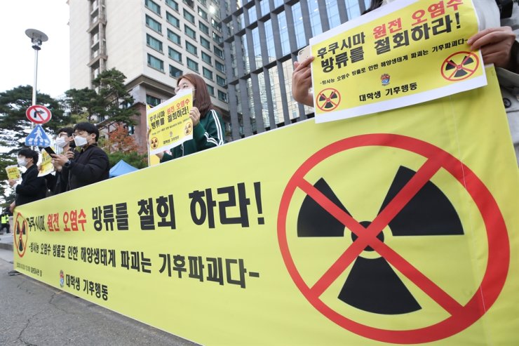 Members of a student group hold a rally in front of the former site of the Japanese Embassy in Seoul, Tuesday, protesting Japan's plan to release radioactive water from its destroyed Fukushima nuclear plant into the sea. / Yonhap