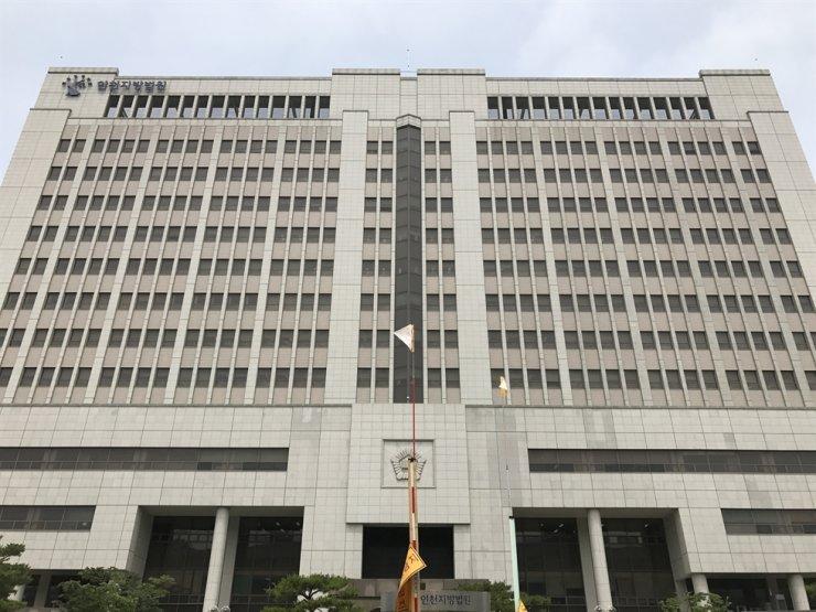 Incheon District Court / Korea Times file