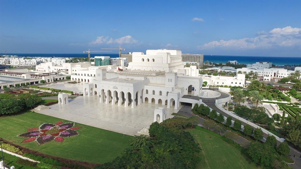 His Majesty Sultan of Oman Haitham Bin Tarik