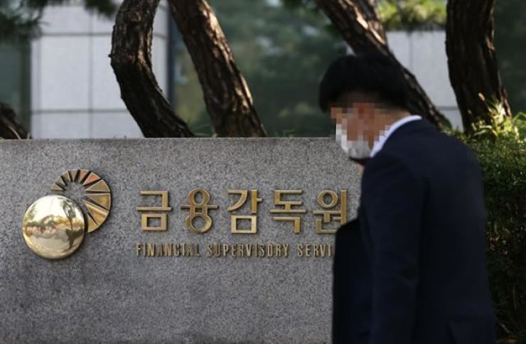 A person walks past the entrance of the Financial Supervisory Service on Yeouido in Seoul in this file photo. / Yonhap