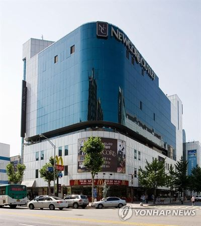 At NewCore Outlet's Gangnam Branch in Seoul's Seocho District, a notice from Nov. 22 indicates the department store's second and third floors have been shut down earlier than usual business hours due to an electronic system error. Yonhap