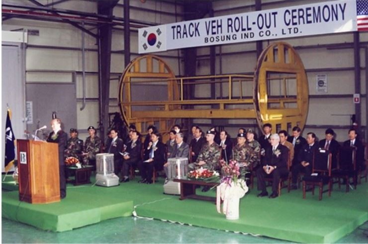 Bosung Industrial has been developing weapons systems for the U.S Forces Korea and the South Korean military since 1964. Courtesy of Bosung Industrial