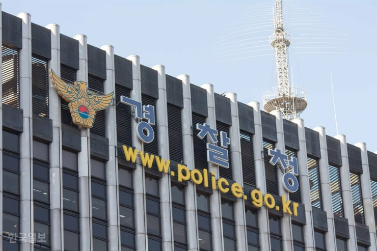National Police Agency headquarters / Korea Times file
